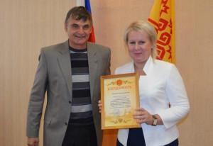 Благодарность  Главы  администрации  за патриотическое воспитание школьников