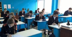 Прошёл школьный этап  Всероссийской олимпиады школьников по английскому языку в 5-11 классах