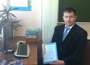 Юный космонавт Виталий Фомин — успешный участник программы «Интеллектуально-творческий потенциал России»