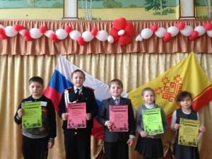 В МБОУ «СОШ №6» прошёл школьный этап конкурса чтецов «Здравствуй, мой городок!»