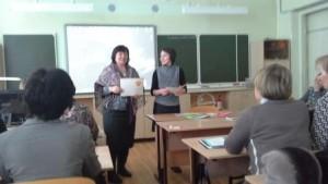И учителя учатся