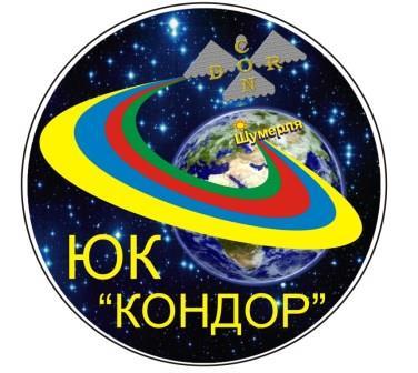 Сайт музея юных космонавтов отряда