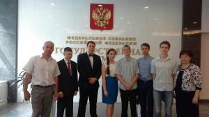 III Всероссийская конференция «Юные техники и изобретатели»