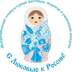 Участие в конкурсе литературного мастерства  «Славим Отечество»