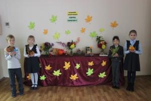 В  школе прошел  творческий конкурс поделок «Дары осени»