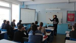 Учащиеся 7 классов приняли   активное участие в интеллектуальной викторине, посвященной Дню героям Отечества