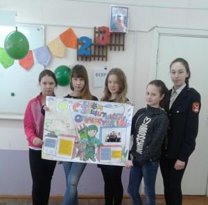 В 6 кадетском классе девочки поздравили будущих защитников