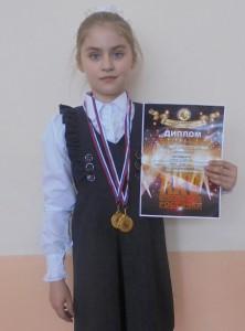 Второклассница МБОУ «СОШ №6» Назирова Дарья – призер конкурса «Шумерлинские росточки»