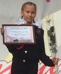 Казакова Елизавета — ученица 5 кадетского класса – стипендиат главы администрации г. Шумерля