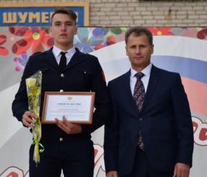 Кадет Голов Данила – стипендиат главы администрации города Шумерля