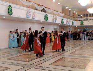 Кадеты 11 класса участники XI республиканского конкурса бального танца «Кадетский Георгиевский бал»
