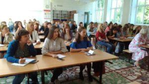 Республиканский семинар-совещание представителей, реализующих деятельность Российского движения школьников