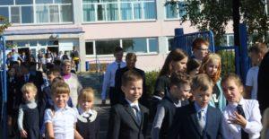 В школе прошла учебная эвакуация!