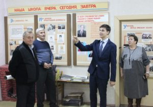 Школьный историко- краеведческий музей, как важнейший  инструмент патриотического воспитания