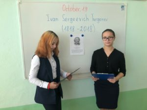 Место стихов и сказок И.С. Тургенева в детском чтении