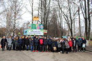 Десятиклассники приняли активное участие в субботнике по сбору раздельного мусора в рамках экологической акции «Мы за чистый город»