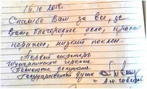 Музея отряда юных космонавтов «Кондор» им В.А.Соловьева как центр  патриотического  воспитания  учащихся школы