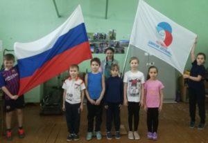 Юные спортсмены МБОУ «СОШ № 6» —  призеры муниципального этапа фестиваля «Веселые старты с РДШ»