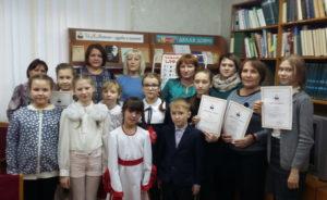 Подведены итоги городского конкурса «Великий Учитель и Просветитель чувашского народа»