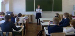 С пятыми классами прошла беседа на тему: Детям о профессиях