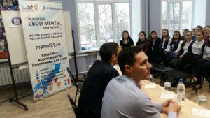 Обучающиеся 10 класса МБОУ «СОШ №6» приняли участие в Республиканском форуме волонтеров и добровольцев «От сердца к сердцу»