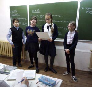 5 класс участвовали в проекте «Создай свою волшебную историю».