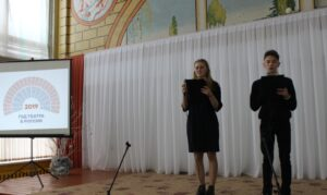 Открытие Года театра в МБОУ «СОШ №6»