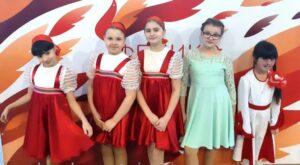 Учащиеся МБОУ «СОШ №6» на VI Международном фестивале–конкурсе детского, юношеского и взрослого творчества