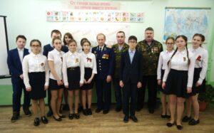 Торжественное мероприятие, посвященное 30-летию вывода российских войск из Афганистана.