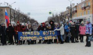 Всероссийская массовая лыжная гонка «Лыжня России-2019».