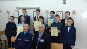 Кондоровцы на XVI республиканской научно-практической конференции учащихся «Поиск», посвященной российскому космосу
