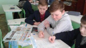 Учащиеся 6 класса приняли участие в географической викторине «Юные географы»