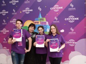 Третий этап конкурса «Спутник»