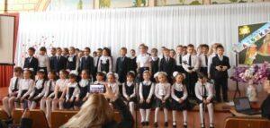 Праздник «Прощание с Азбукой» в шестой школе