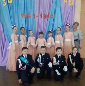 5 кадетский класс– победитель зонального этапа конкурса бального танца VI республиканского фестиваля «Звезды Победы»