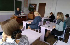Встреча с представителем Управления ПФР в г. Шумерля