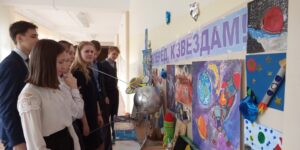 Выставка работ  конкурса «Вперед к звездам!»