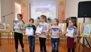 Поздравляем победителя и призера городского    конкурса  изобразительного искусства « Моя Россия – моя страна»