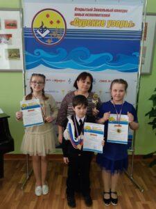 Призеры VII Зонального конкурса «Сурские узоры»