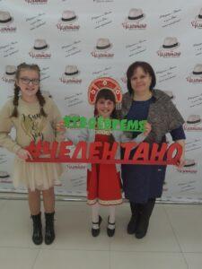 Учащиеся МБОУ «СОШ №6» на IV Всероссийском  фестиваль-конкурсе детского, юношеского и взрослого творчества «ТВОЁ ВРЕМЯ»