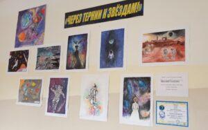 Выставка рисунков «Космос»