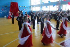 Линейка начальных классов, посвященная окончанию учебного года