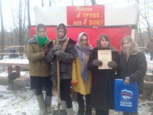 Школьники МБОУ СОШ № 6   приняли активное  участие в военно-исторической реконструкции  «Зима 41 года: невидимый подвиг в тылу»