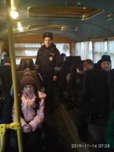 Школьный автобус — транспорт особый