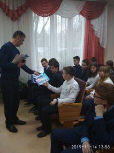 14 ноября – Всероссийский единый день пенсионной грамотности