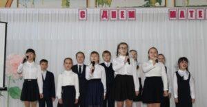 В МБОУ «СОШ№6» прошёл праздничный концерт ко Дню Матери