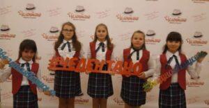 Учащиеся МБОУ «СОШ №6» на VI Всероссийском фестивале детского, юношеского и взрослого творчества «ЗВЁЗДНАЯ КАРУСЕЛЬ»