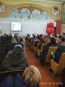 В МБОУ «СОШ №6» состоялось общешкольное родительское собрание