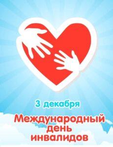 Час доброты «Мы рядом и хотим вас поддержать!»