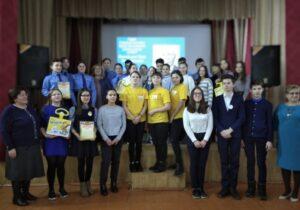 Обучающиеся 8-11 классов — участники юбилейных мероприятий в Вурнарской СОШ № 1